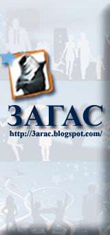 3arac160x340